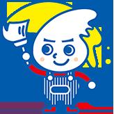 帯塗くん紹介動画
